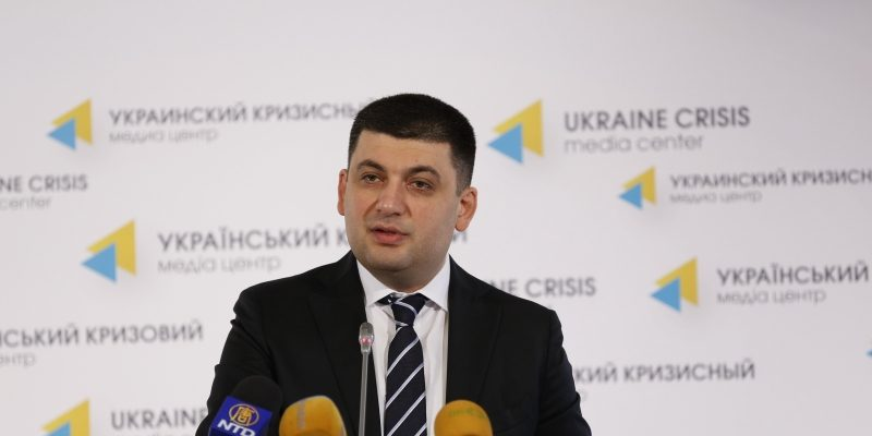 Volodymyr Groysman: Decentralization Will Lead Ukraine to Success, Federalization Will Lead It to Collapse