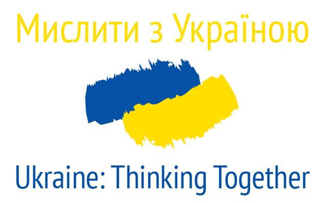 "Conference ""Ukraine: Thinking Together"""