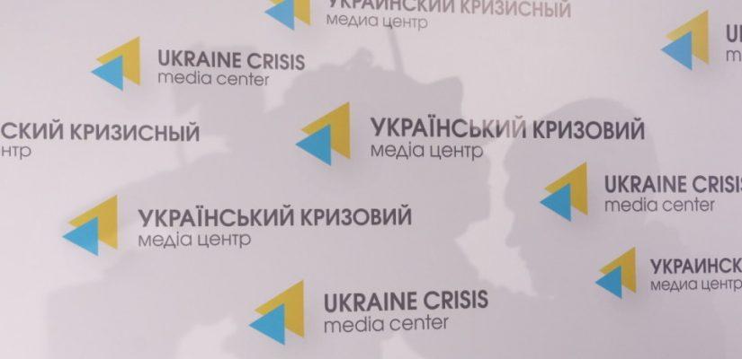 Schedule ofpress briefings inUkraine crisis media center onMonday, May 19, 2014