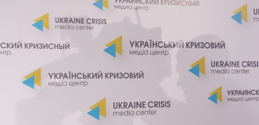 Schedule of press briefings in Ukraine crisis media center for October 15, 2014