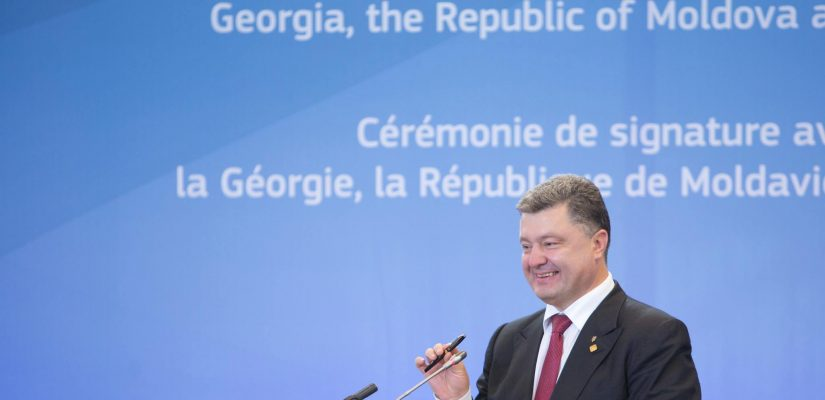 Speech of the President at the ceremony of signing the Association Agreement between Ukraine and the European Union