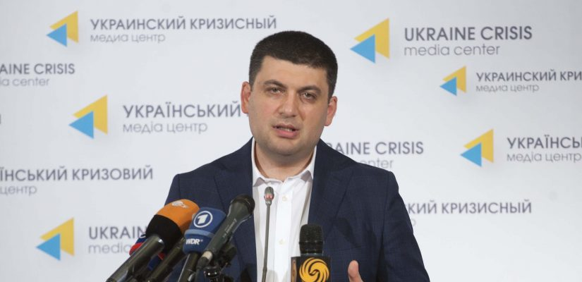Volodymyr Groysman: Ukrainian government ensures all necessary technical capacity to transport bodies of the victims of MH17 flight but security remains the key issue