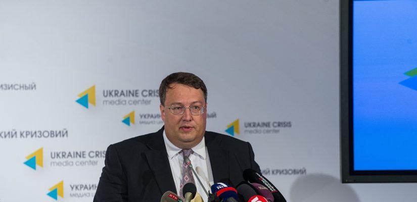 Andriy Gerashchenko: Ukrainian Ministry of Internal Affairs has proof Shoigu participated in arming the terrorists in eastern Ukraine