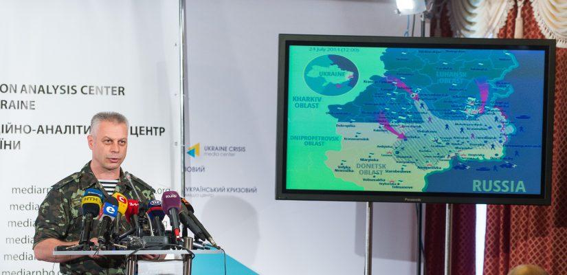 NSDC: Ukraine is not shooting at Russian territory