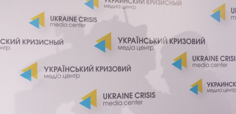 Schedule of press briefings in Ukraine crisis media center for August 10, 2014