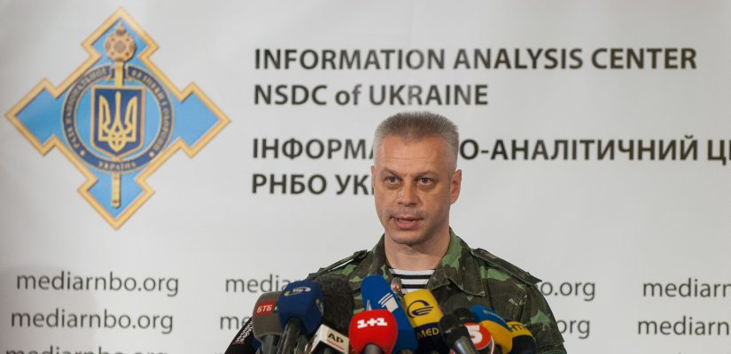 Consolidated data of information-analytical center of NSDC of Ukraine as of 17:00, September 3, 2014