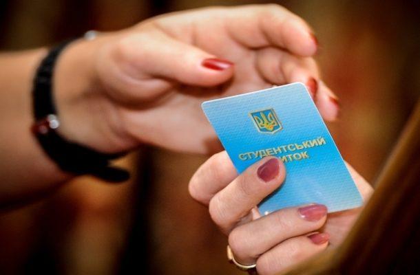 August 28, 2014, Kyivpost: Expert Yegor Stadny on high school reform
