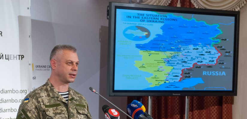 Ukraine's National Security and Defense Council: Ukrainian military were not using cluster munitions