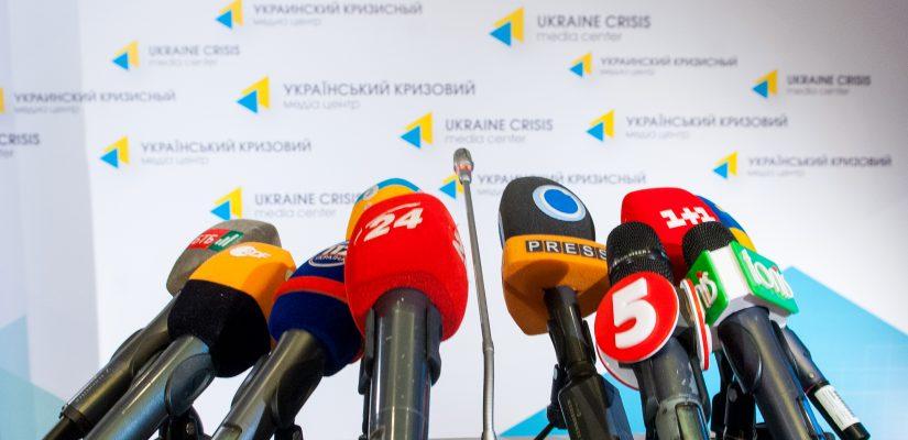Schedule of press briefings in Ukraine crisis media center for October 21, 2014