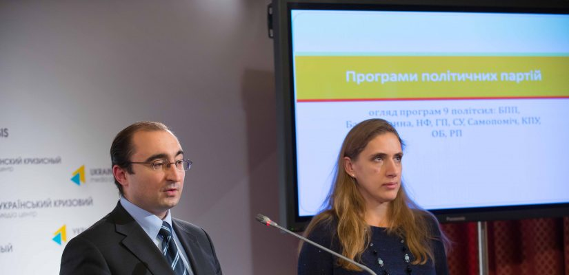 Economists analyze Ukrainian electoral platforms