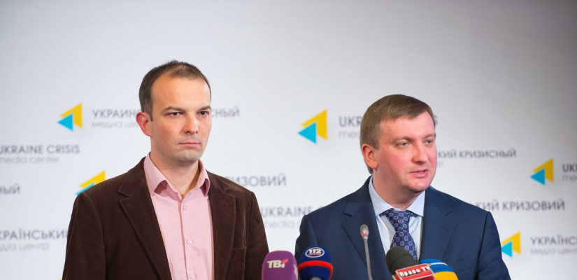 Ukraine Justice Minister Introduces Civic Lustration Council