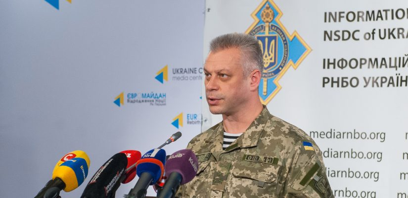 National Security and Defense Council: the last day passed without casualties among Ukrainian servicemen