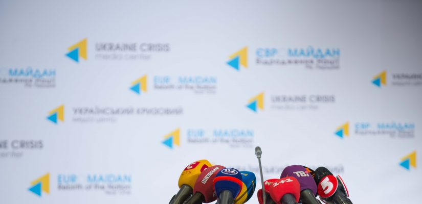 Schedule of press briefings in Ukraine Crisis Media Center for January 8, 2015