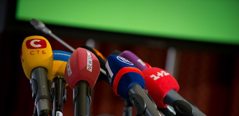 Schedule of press briefings in Ukraine crisis media center for December 29, 2014
