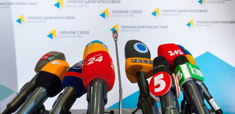Schedule of press briefings in Ukraine crisis media center for October 27, 2014