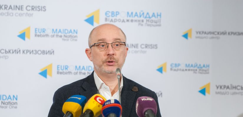 Kyiv City Official: Veterans of the ATO in Donbas Region will Get Land near Kyiv
