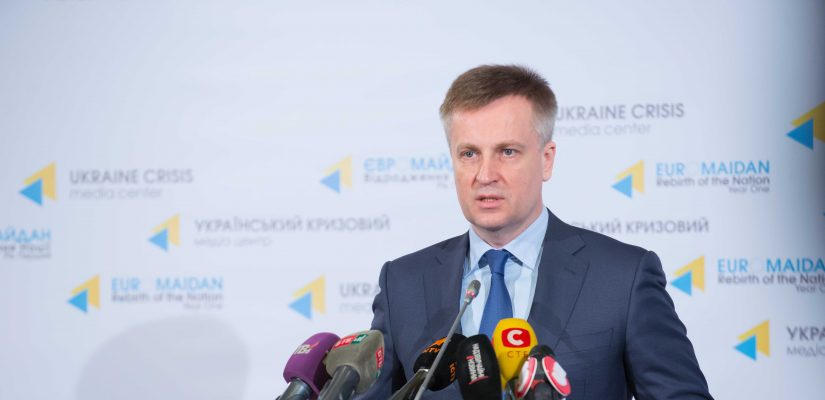 SBU Chief: Ukraine Detains Russian-trained Saboteurs in Kharkiv