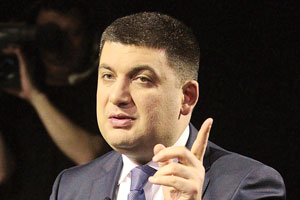 "October 27, 2014, ""Business"": Volodymyr Groysman, Vice Prime-Minister of Ukraine on decentralization reform"