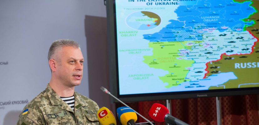 "National Security and Defense Council: Fire was opened 16 times in the ATO zone since the ""silence regime"" was announced"