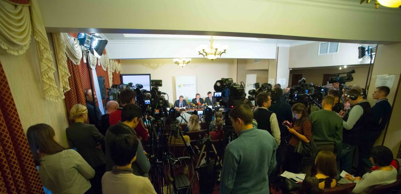Schedule of press briefings in Ukraine crisis media center for November 20, 2014