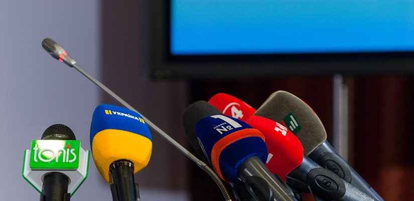 Schedule of press briefings in Ukraine Crisis Media Center for December 11, 2014