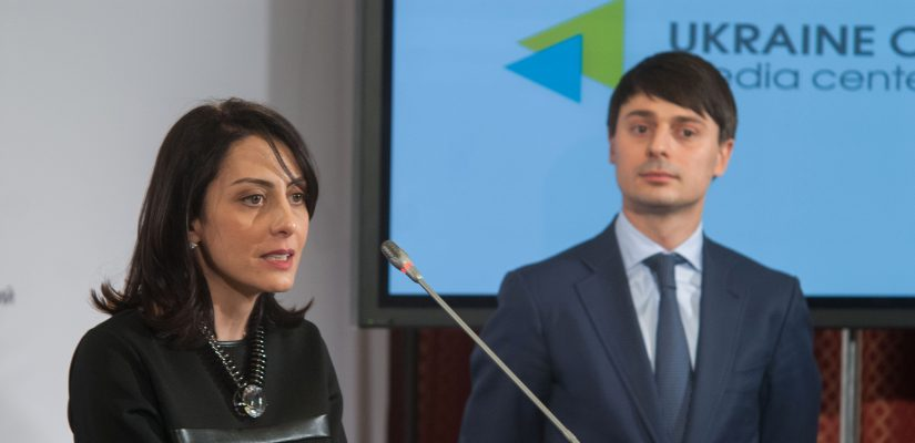 CAPS School  to Assist Ukraine's Administrative Reform