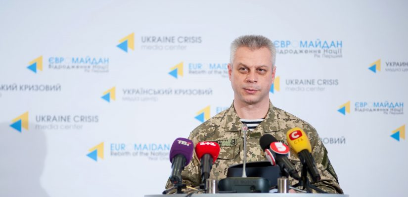 Andriy Lysenko: Ukrainian border guards reinforce security regime at the delimitation line
