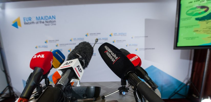 Schedule of press briefings in Ukraine Crisis Media Center for January 22, 2015