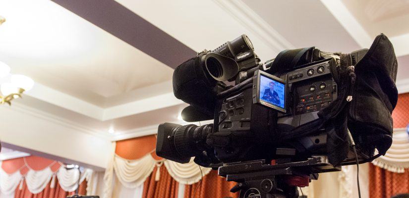 Schedule of press briefings in Ukraine Crisis Media Center for August 19, 2015