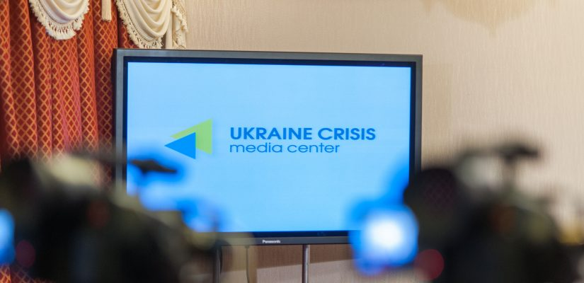 Schedule of press briefings in Ukraine Crisis Media Center for January 27, 2015