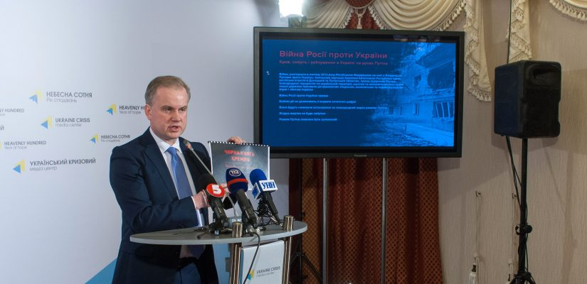 Danylo Lubskivsky: Government of Ukraine introduces consolidated information on economic ramifications of the Russian aggression