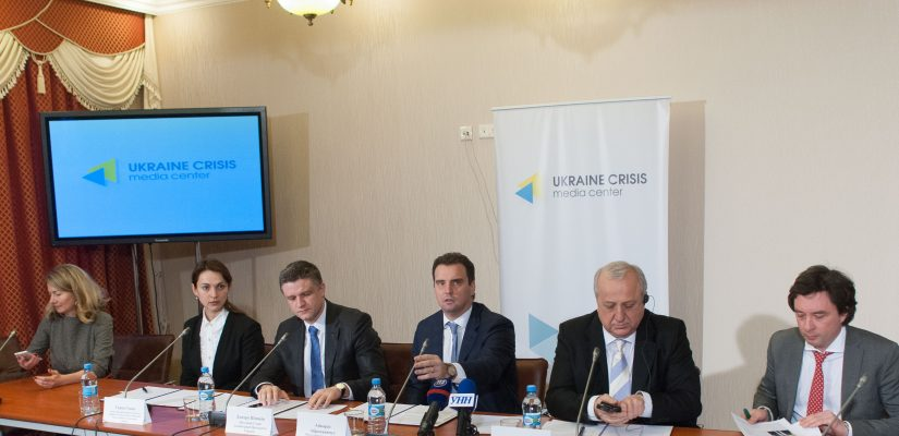 Ukraine and EBRD create Project Office for coordination development and implementation of reforms