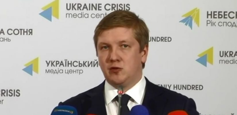 Naftogaz CEO: Ukraine will not pay for Russian gas deliveries directly to the occupied territories