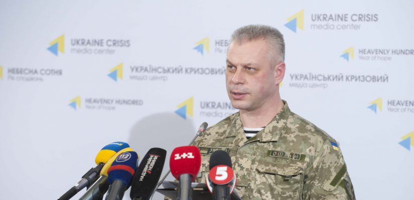 Andriy Lysenko: Intensity of combat actions decreases in Luhansk sector. Ukrainian troops incurred no casualties