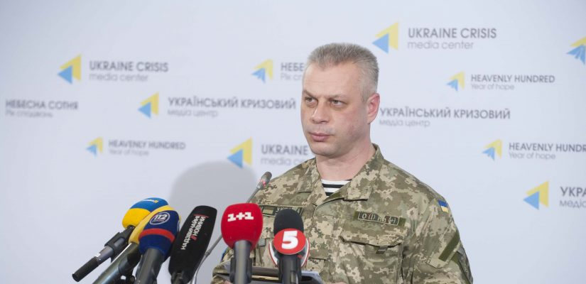 Andriy Lysenko: Attacks of Illegal Armed Groups Decline After Declaration of Ceasefire