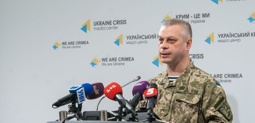 Andriy Lysenko: Ukrainian Armed Forces do not incur any casualties in the last 24 hours