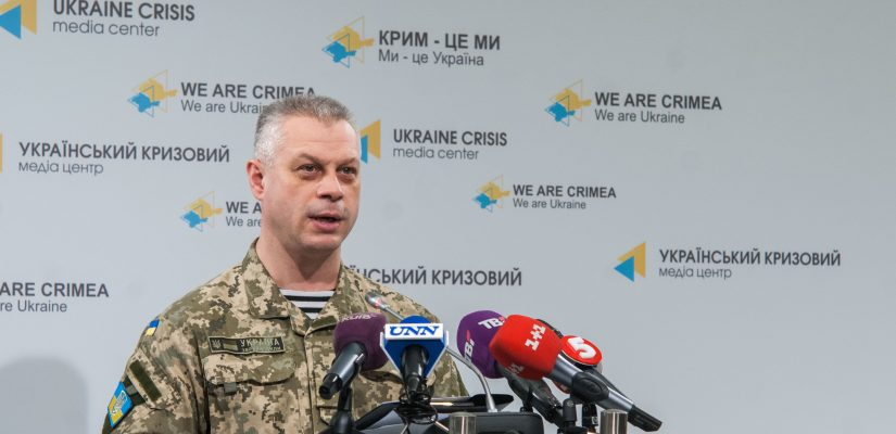Andriy Lysenko: Ukrainian Armed Forces fight off militant attack by Vodyane, Donetsk region