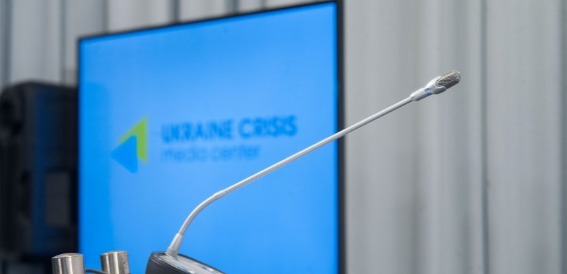 Schedule of press briefings in Ukraine Crisis Media Center for November 12, 2015