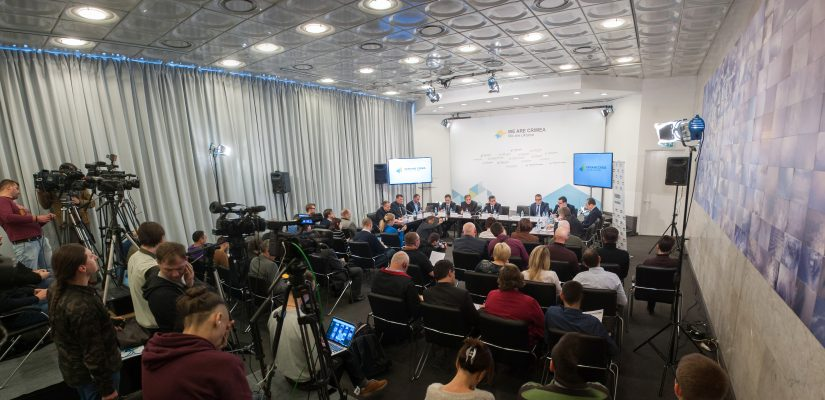 Schedule of press briefings in Ukraine crisis media center for March 20, 2015