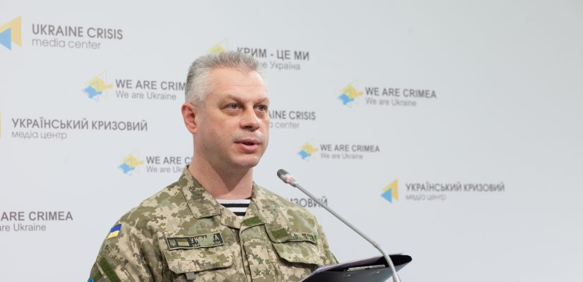 Andriy Lysenko: Two civilians injured after militants shelling of Shchastya