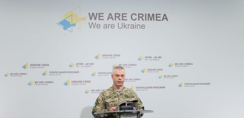 Andriy Lysenko: 13,000 people left without gas supply due to militant attacks
