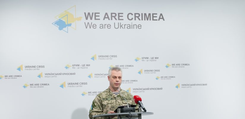 Andriy Lysenko: Ukrainian troops fought off militants near Krymske, Luhansk region