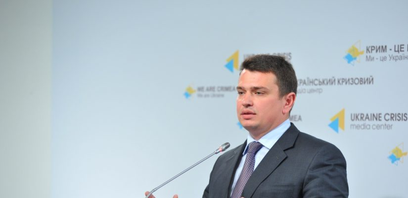 Artem Sytnyk: Supervisory Civic Council under the Anti-Corruption Bureau to be formed quickly and openly