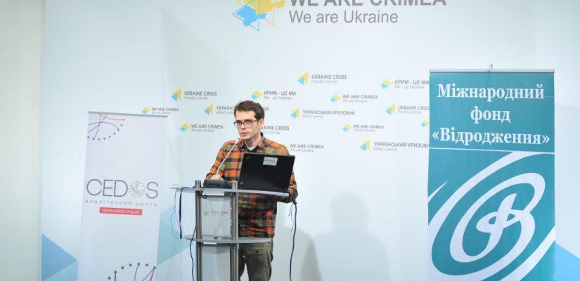 CEDOS: Lviv Polytechnic is Ukraine's most transparent university