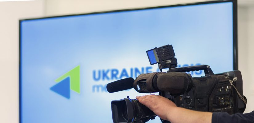 Schedule of press briefings in Ukraine Crisis Media Center for May 14, 2015