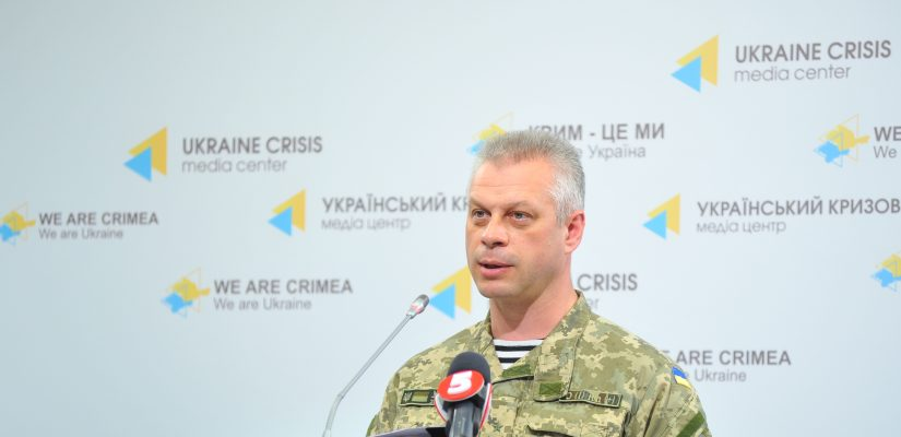 Andriy Lysenko: For the first time in five weeks, militants fire upon Ukrainian troops using Grad missile systems