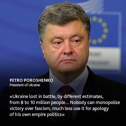 ucmc_pics_poroshenko2_en