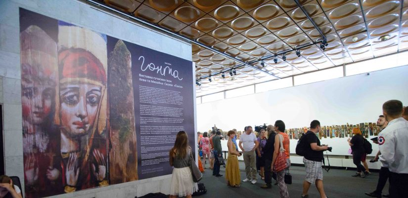 "Artists launch ""Gonta"" exhibition to unite Ukraine spiritually"