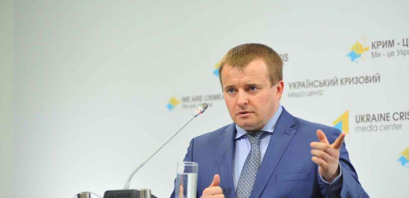 Ukraine has enough coal for winter heating season –Energy Minister