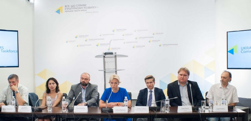 State Financial Institutions: Rules for audit activity in Ukraine require changes